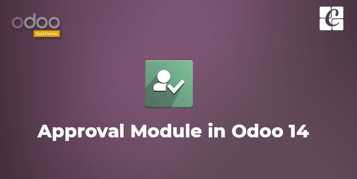 approval-module-in-odoo-14.jpg