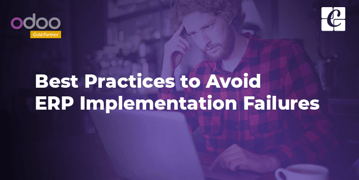 best-practices-to-avoid-erp-implementation-failures.png