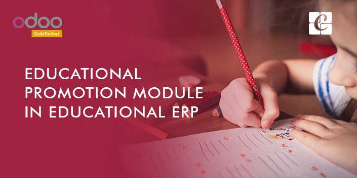 educational-promotion-module-in-educational-erp.png