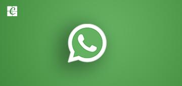 send-whatsapp-message.png